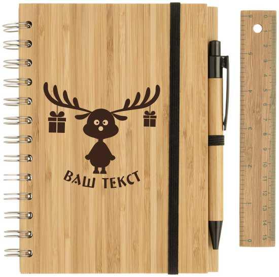Бамбуковый блокнот