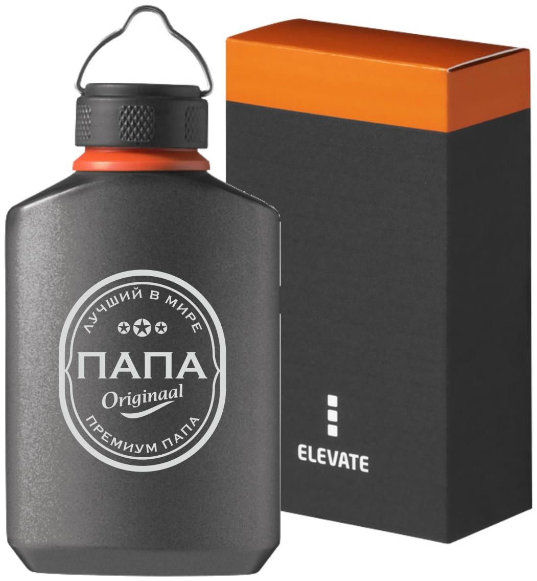 Алюминиевая фляжка ELEVATE