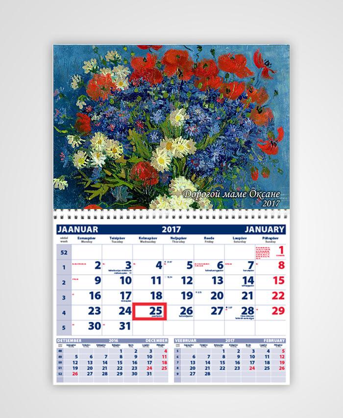 Календарь со своим текстом
