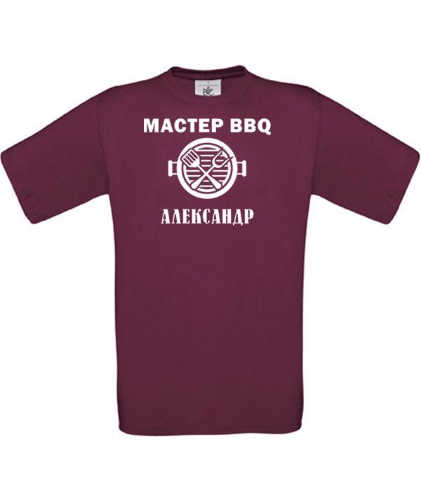 Футболка Мастер BBQ